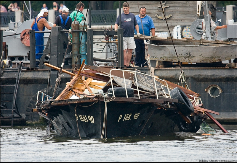 Wreckage Of A Moscow Motor Boat