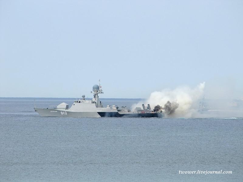 Fuerzas Armadas de la Federación Rusa Milman008-18