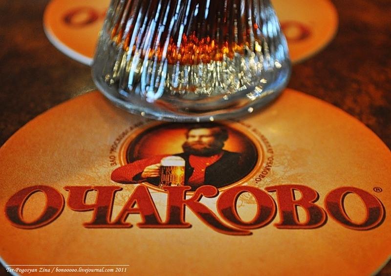 Ochakovo Beer Museum