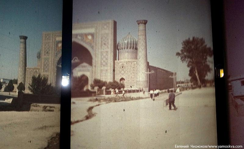 One of a Kind Vintage Soviet Panoramic Cinema