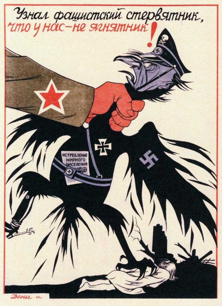 Soviet Epoch In Soviet Posters