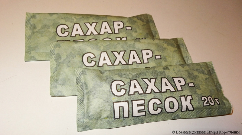 Russian Official Army Field Ration