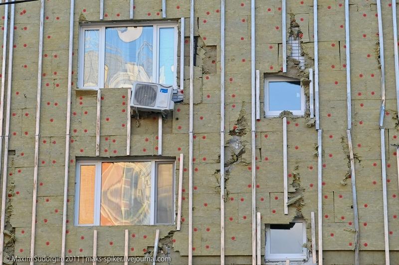 Scaffold Collapse In Zelenograd