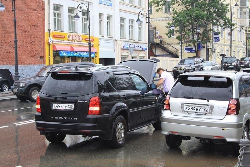 Rainy Day In Vladivostok