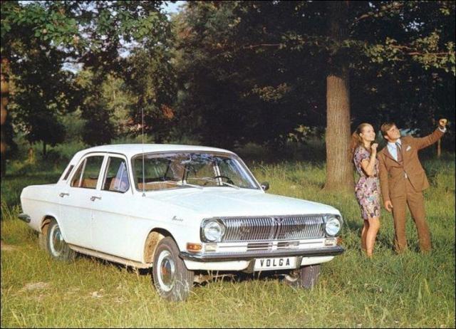Soviet Cars Advertising
