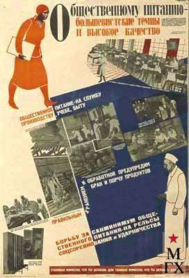 Nostalgia For Soviet Canteens