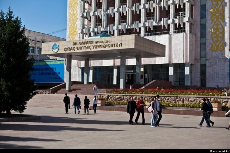 Golden Students Of Kazakhstan