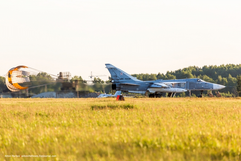 SU-24 Jets at Shadol Airfield