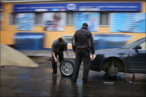 News From Russian Roads, Part 43