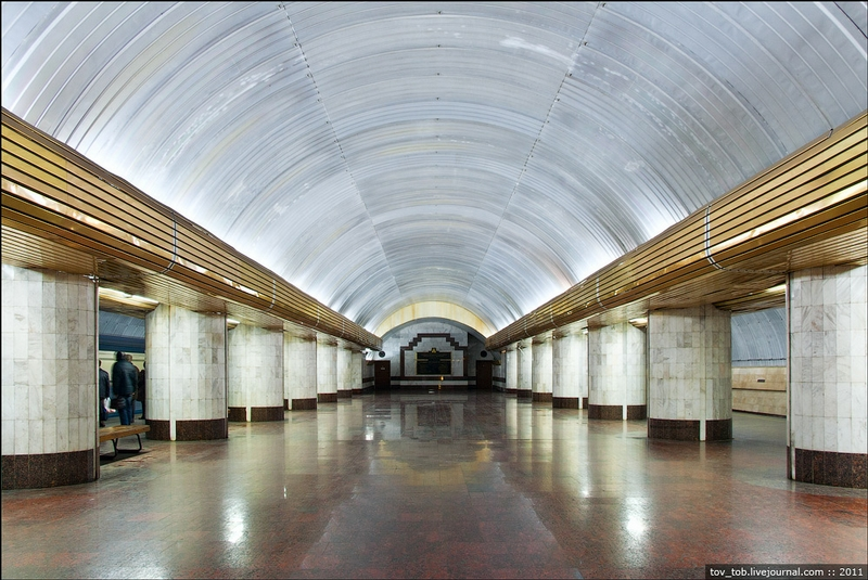 The Construction of the Dnepropetrovsk Metro