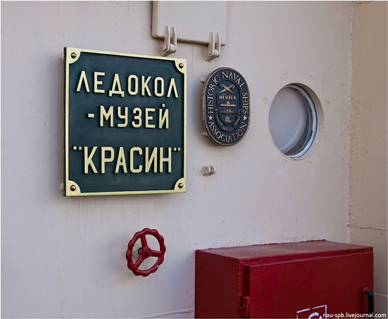 The Most Famous Russian Polar Icebreaker