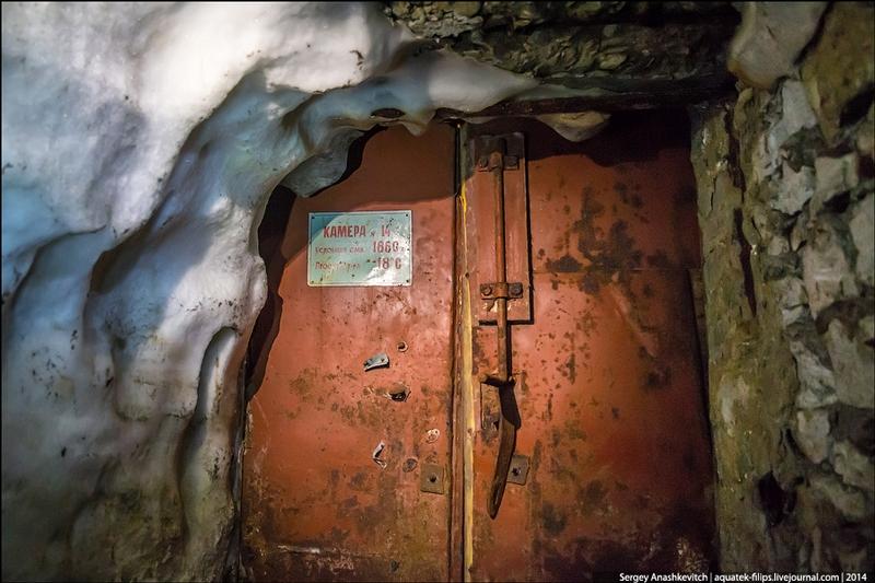 Giant Underground Fridge In Samara Russia English Russia