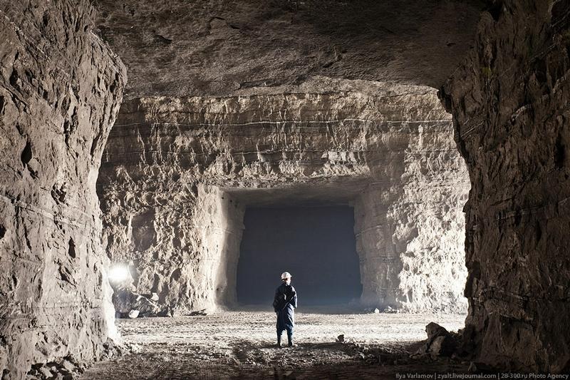 Gypsum Quarrying In Novomoskovsk