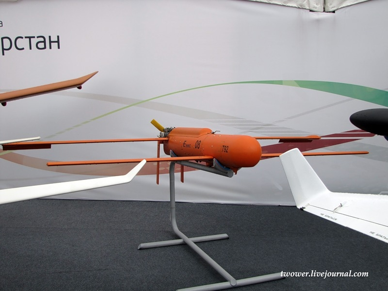 The Exhibition Of Unmanned Aircraft Models