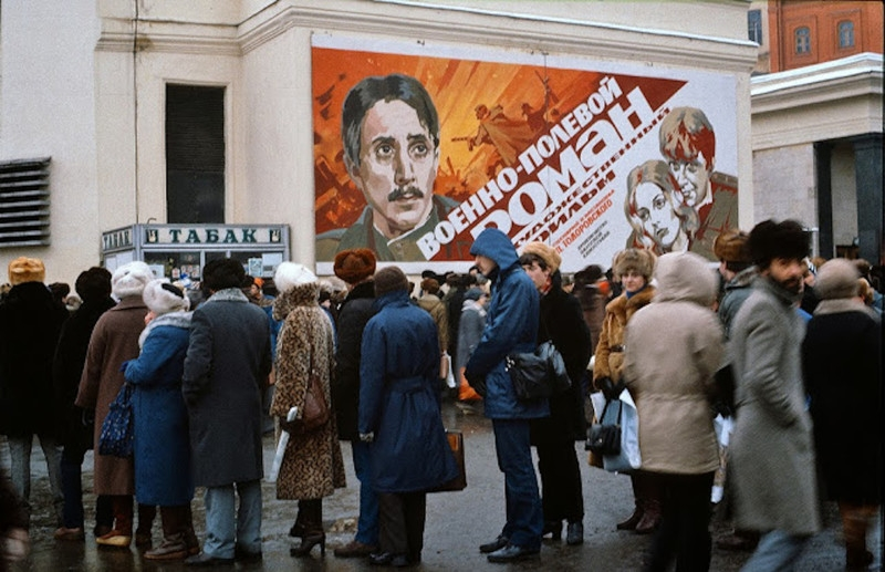 USSR: Photos of Last Five-Year Plans