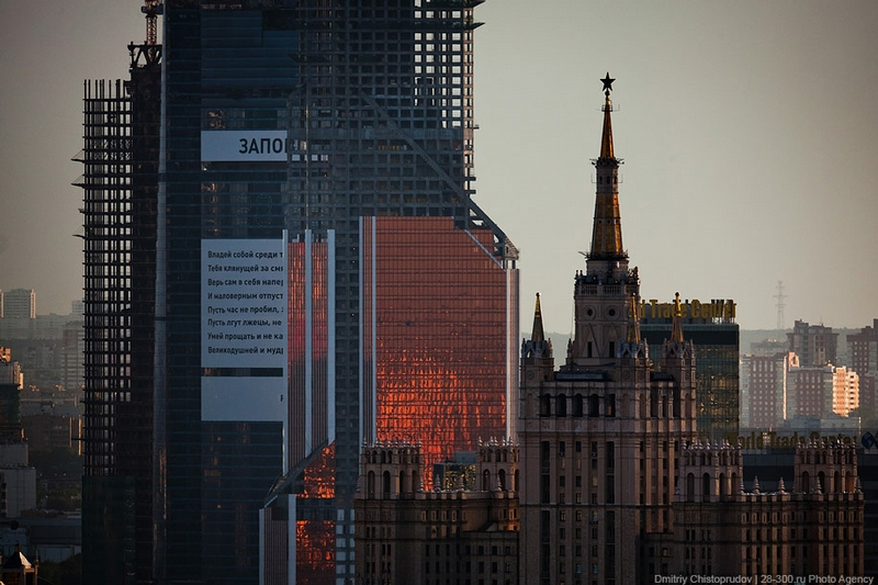 Moscow Rooftop Views