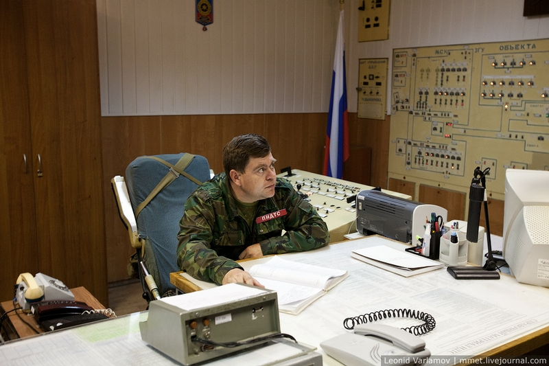 Rocket Division Control Center