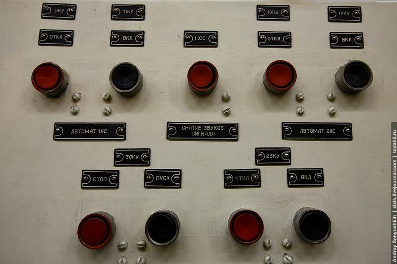 Rocket Division Control Center, Part 2