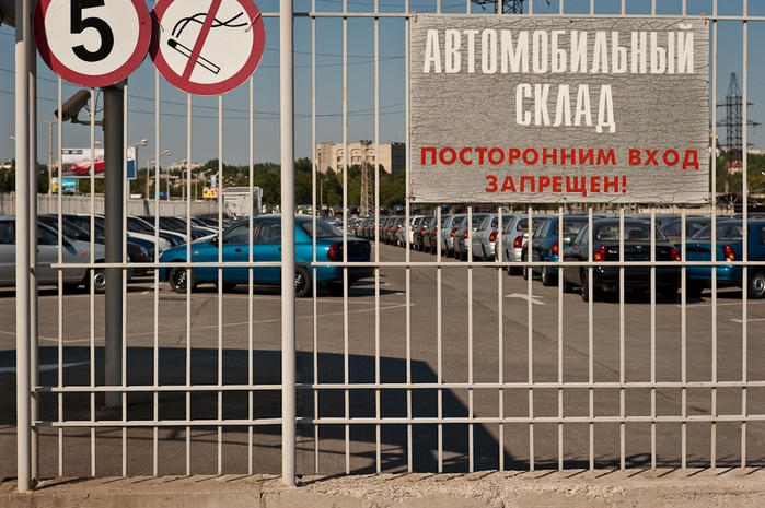 Modern Zaporozhye Automobile Building Plant