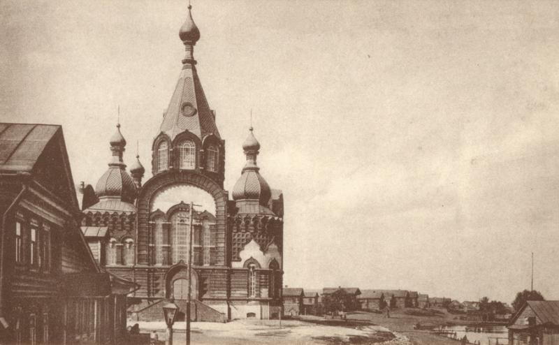 Nizhny Novgorod Now And Then Part Two 1