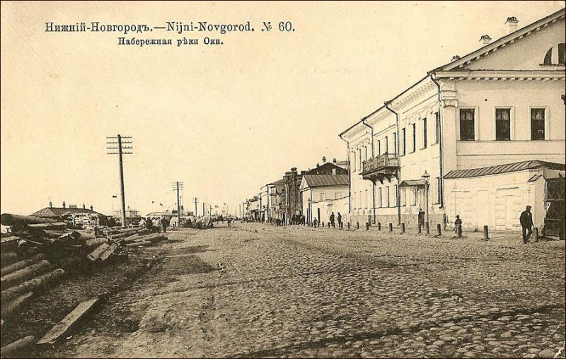 Nizhny Novgorod Now And Then Part Two 15
