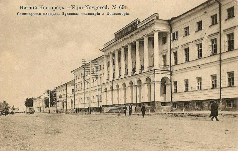 Nizhny Novgorod Now And Then Part Two 23