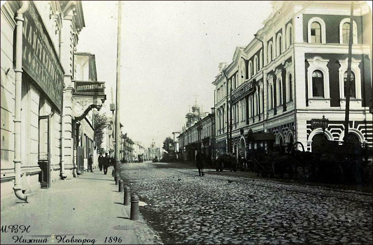 Nizhny Novgorod Now And Then Part Two 27