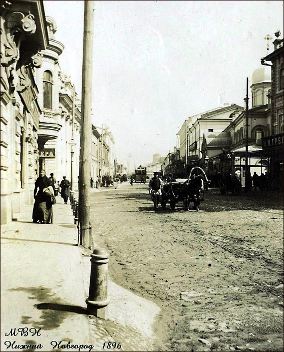 Nizhny Novgorod Now And Then Part Two 29