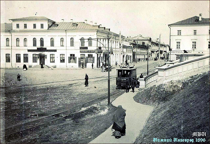 Nizhny Novgorod Now And Then Part Two 31