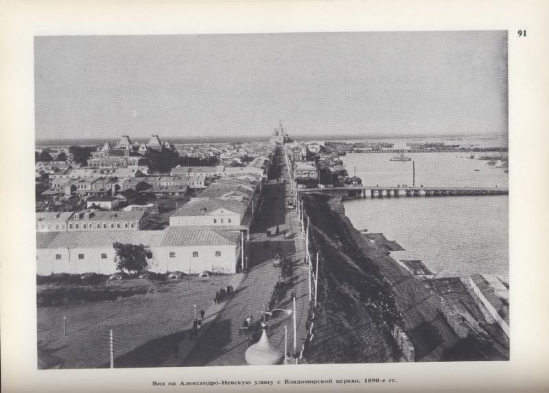 Nizhny Novgorod Now And Then Part Two 5