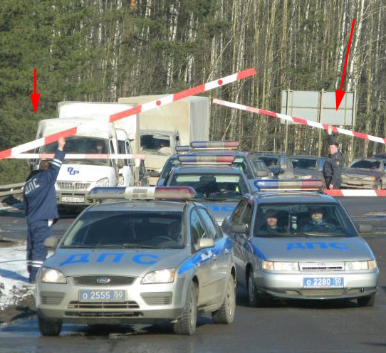Russian police 3
