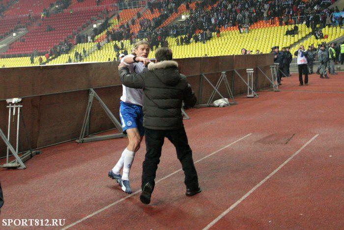 Russian soccer 2