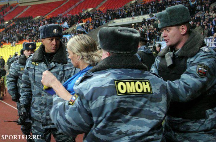 Russian soccer 5