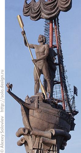 Russians against Monument 8