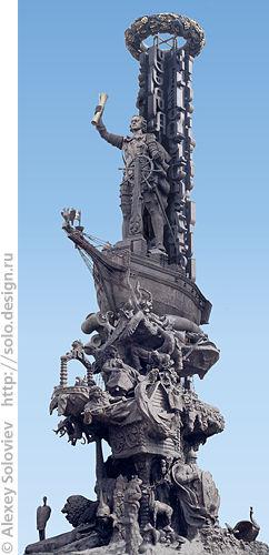 Russians against Monument 9