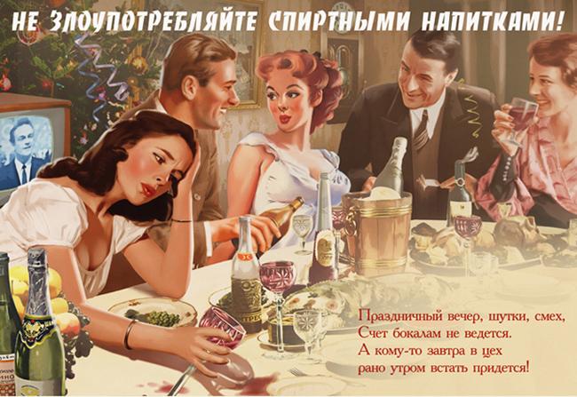 Russian Propaganda 5