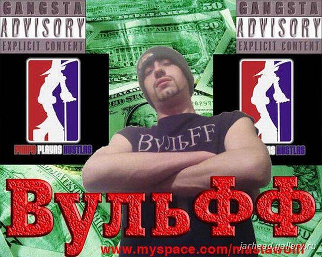 Russian gangsta style 46