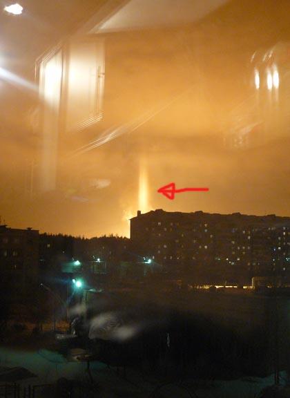 Nyagan blow up explosion 1