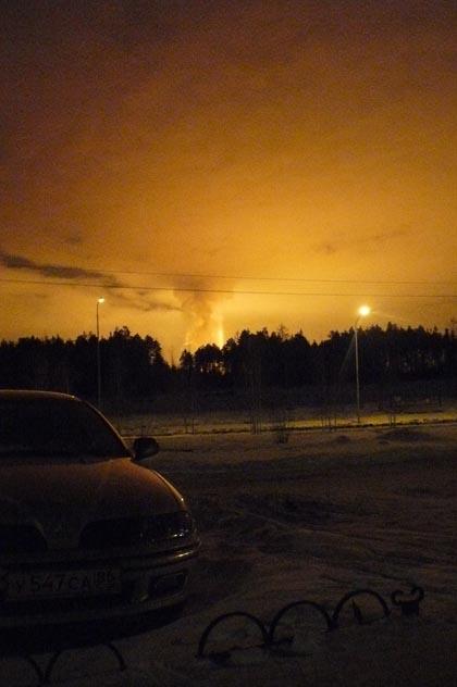 Nyagan blow up explosion 3