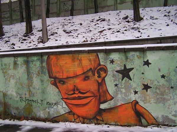 street art in Odessa, Ukraine 10