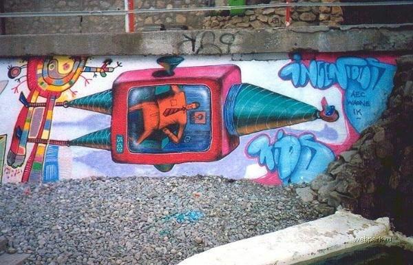 street art in Odessa, Ukraine 12