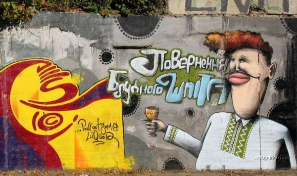 street art in Odessa, Ukraine 17