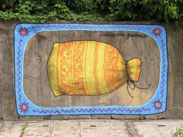 street art in Odessa, Ukraine 2
