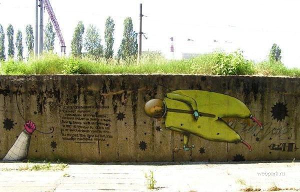 street art in Odessa, Ukraine 4