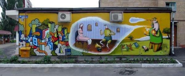 street art in Odessa, Ukraine 5