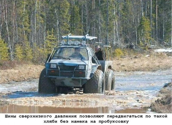 smallest Russian car is turned into suv 3