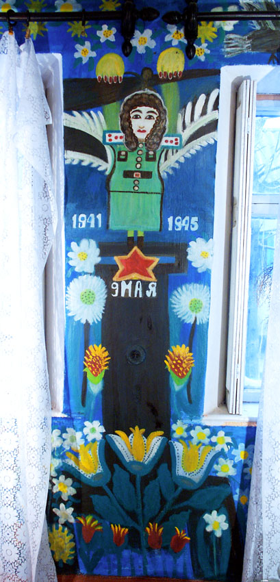 Old Russian lady painted house 5