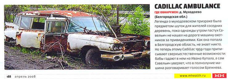 Old Luxury Cars 11