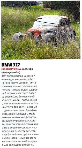 Old Luxury Cars 9