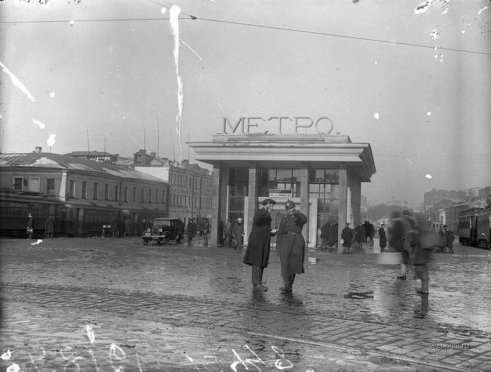 Moscow, Russia old photos 1